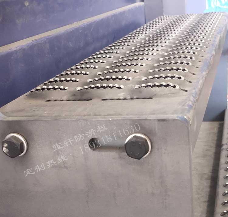 楼梯鳄鱼嘴防滑板 第2张